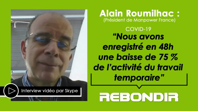 ITW_Skype_Roumilhac